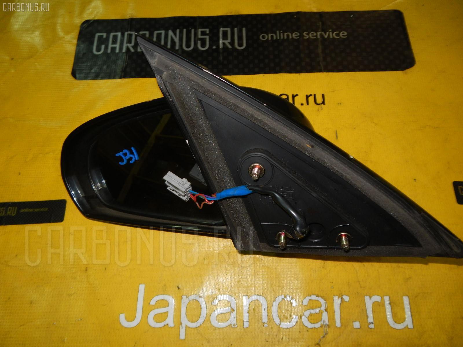 Зеркало двери боковой Nissan Teana J31 Фото 1