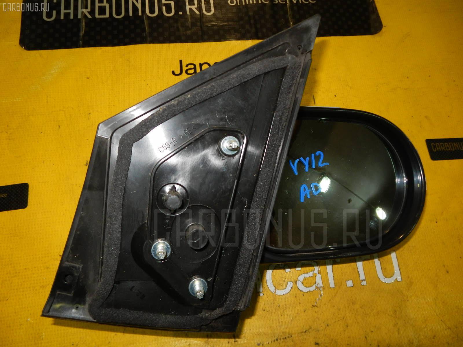 Зеркало двери боковой NISSAN AD WAGON VY12 Фото 1
