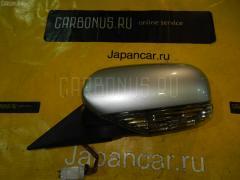 Зеркало двери боковой Subaru Legacy wagon BP5 Фото 4