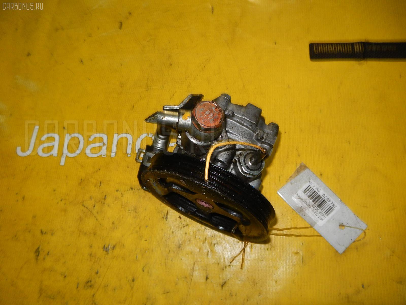 Гидроусилитель MITSUBISHI MINICA H42A 3G83 Фото 4