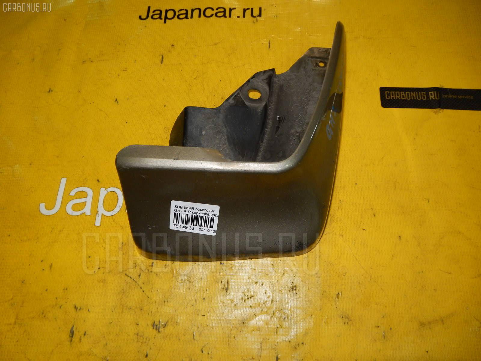 Брызговик Subaru Impreza wagon GH2 Фото 1