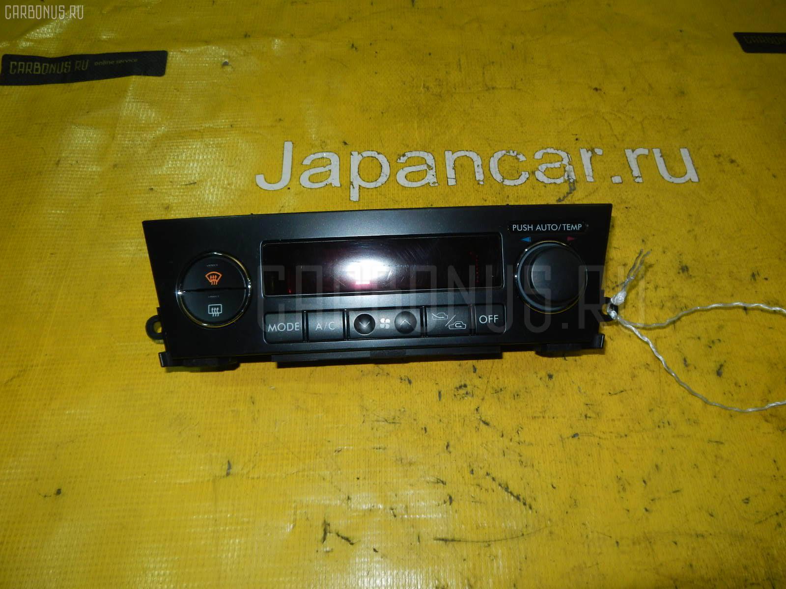 Блок управления климатконтроля SUBARU LEGACY WAGON BP5 EJ20-TT Фото 1