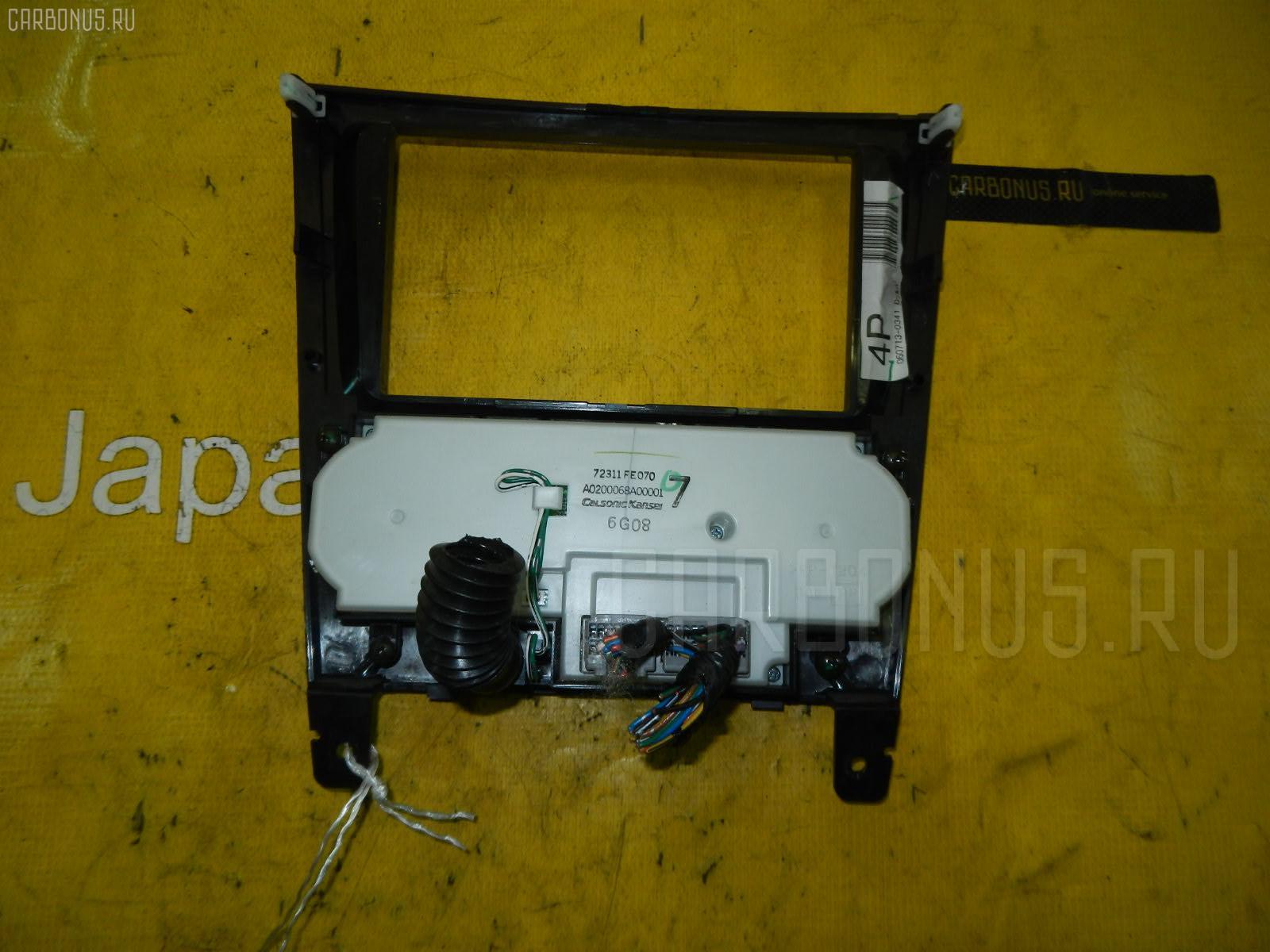 Блок управления климатконтроля на Subaru Impreza Wagon GG3 EJ15 Фото 1