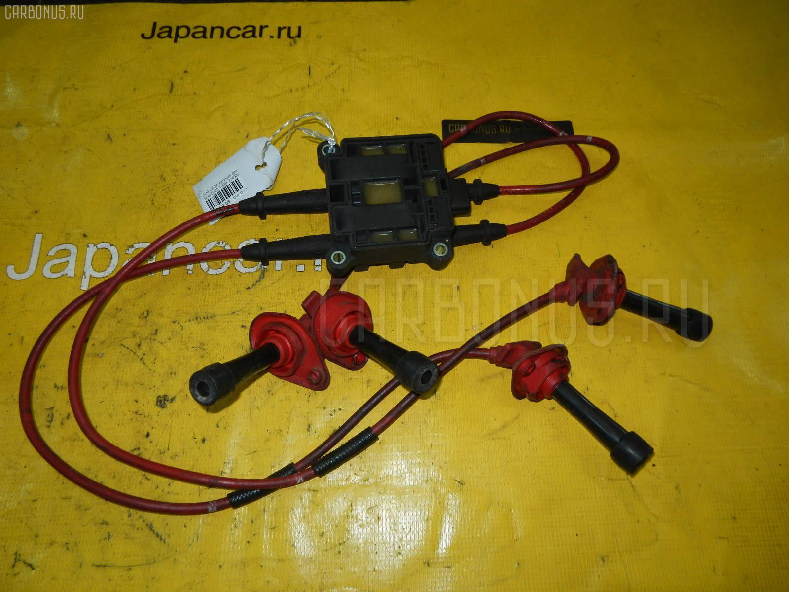 Катушка зажигания SUBARU LEGACY LANCASTER BH9 EJ25. Фото 11