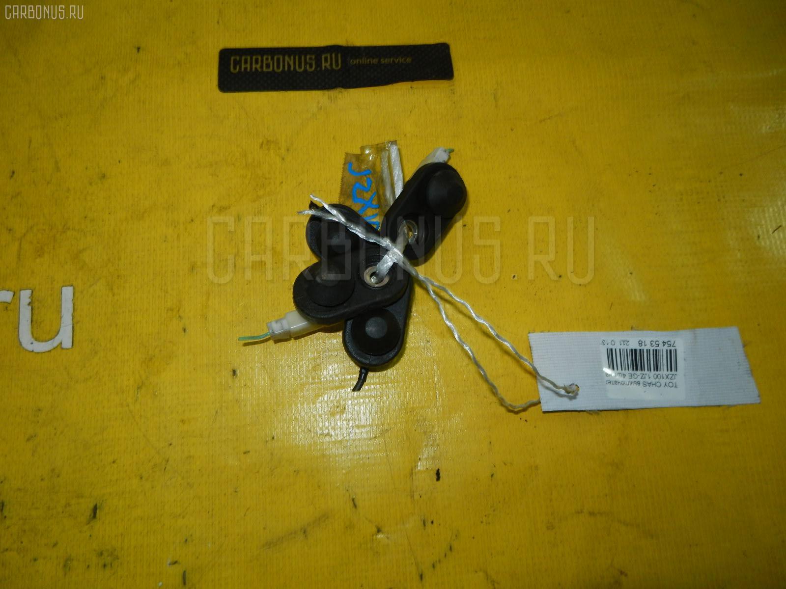 Выключатель концевой TOYOTA CHASER JZX100 1JZ-GE Фото 1