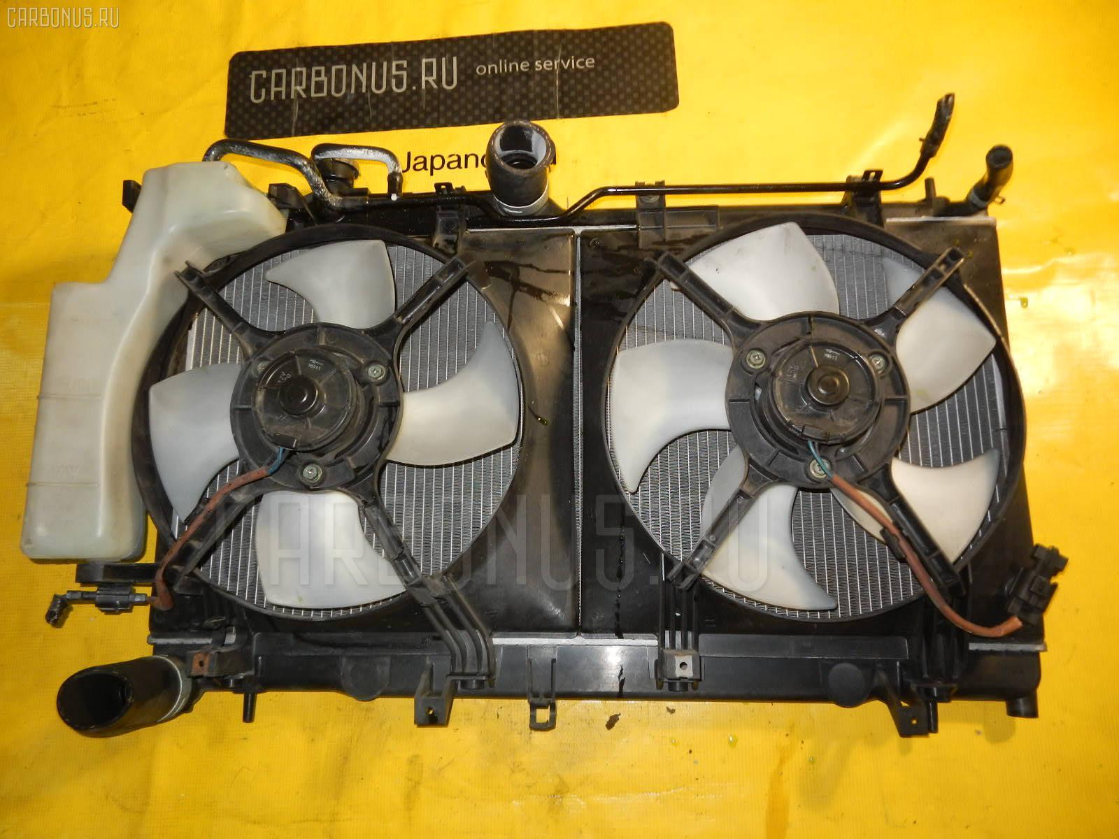 Радиатор ДВС SUBARU LEGACY WAGON BP5 EJ20-TT Фото 2