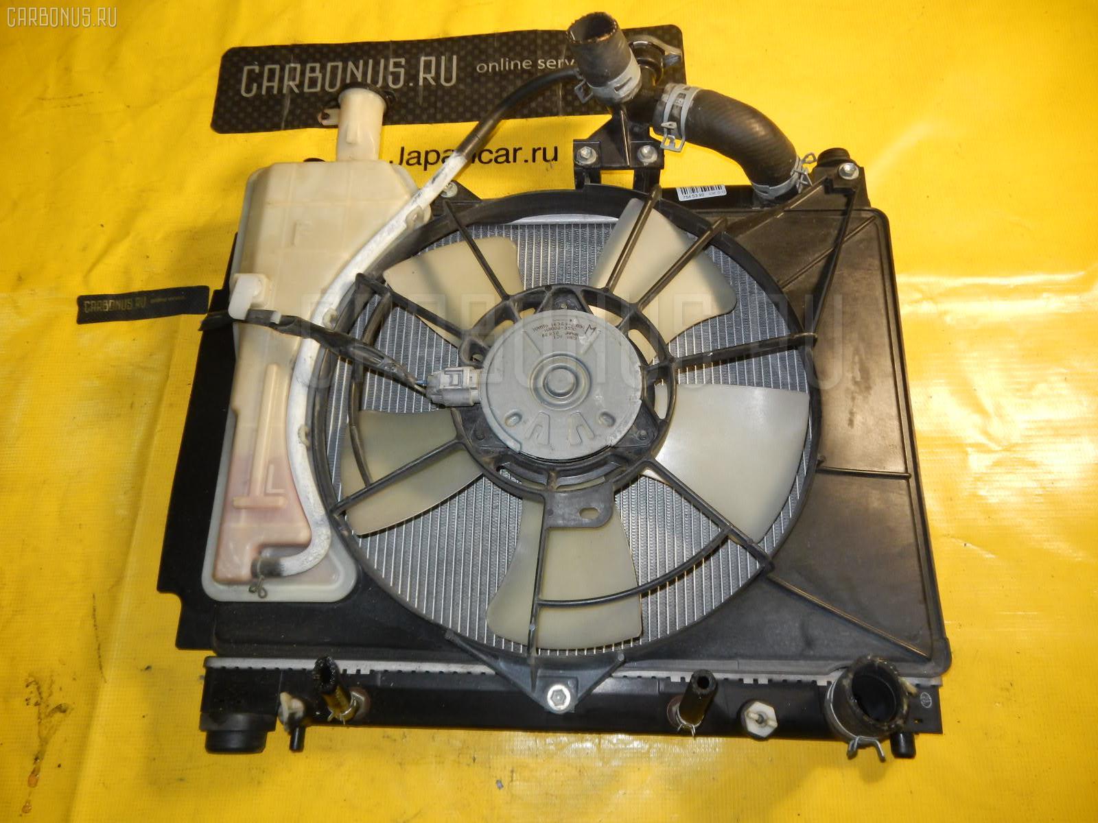 Радиатор ДВС TOYOTA PORTE NNP11 1NZ-FE Фото 2