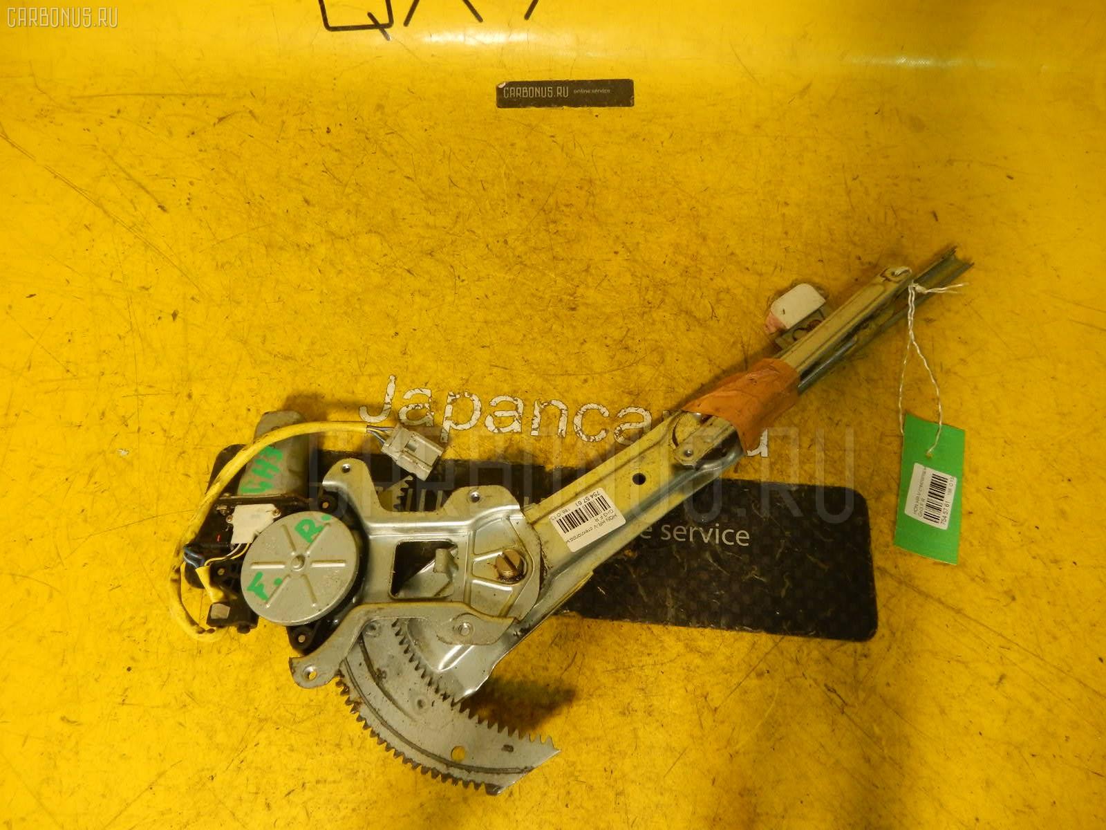 Стеклоподъемный механизм HONDA HR-V GH3. Фото 8