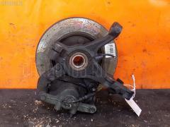 Ступица на Mazda Demio DE3FS ZJ-VEM D65133031A  D65133047A  D65133060  D65133251  D65133990C  D65233062, Переднее Левое расположение