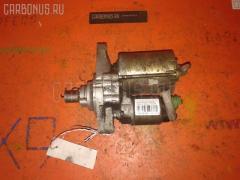 Стартер на Honda Capa GA4 D15B 31200-PEJ-J61