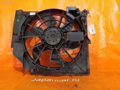 Вентилятор радиатора ДВС BMW 3-SERIES E46-AY72 N42B20A