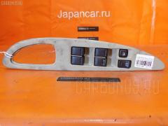 Блок упр-я стеклоподъемниками NISSAN PRIMERA TP12 Переднее Правое