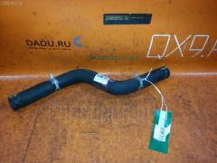 Патрубок радиатора ДВС TOYOTA VISTA SV40 4S-FE Верхнее