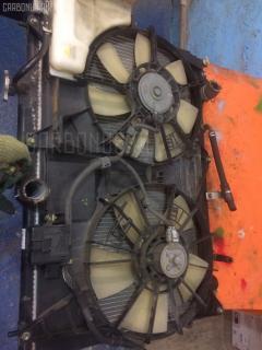 Радиатор ДВС Toyota Estima ACR30W 2AZ-FE Фото 5