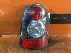 Стоп MAZDA MPV LW3W P3772 Правое