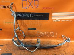 Шланг кондиционера NISSAN MARCH AK12 CR12DE