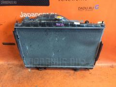 Радиатор ДВС NISSAN SKYLINE HR34 RB20DE