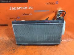 Радиатор ДВС HONDA FIT GD1 L13A