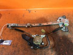 Стеклоподъемный механизм на Toyota Camry SV30, Переднее Левое расположение