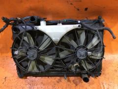 Радиатор ДВС на Toyota Mark X GRX120 4GR-FSE