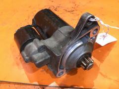 Стартер на Volkswagen New Beetle 9C 020911023F