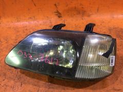 Фара на Honda Partner EY8 033-7617, Левое расположение