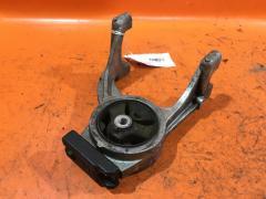 Подушка двигателя на Honda Odyssey RB1 K24A, Заднее расположение