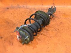Стойка амортизатора на Toyota Auris ZRE154H 2ZR-FAE, Переднее Правое расположение