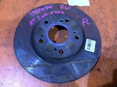 Тормозной диск на Honda Stepwgn RG1 K20A, Переднее расположение