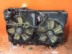 Радиатор ДВС на Toyota Celsior UCF30 3UZ-FE