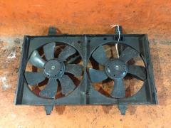 Вентилятор радиатора ДВС на Nissan Avenir W11 QG18DE