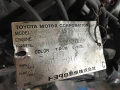 Двигатель на Toyota Ipsum SXM10G 3S-FE Фото 4