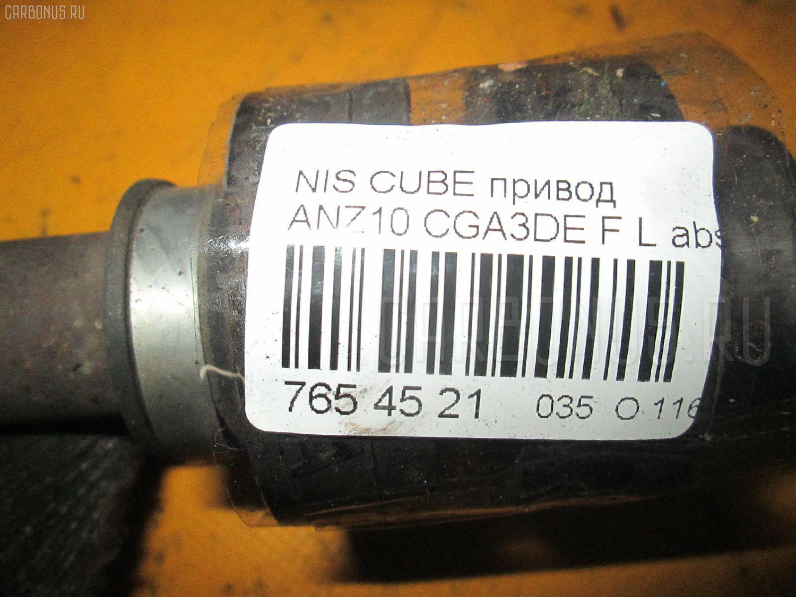 Привод NISSAN CUBE ANZ10 CGA3DE Фото 2