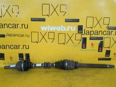 Привод Nissan Serena NC25 MR20DE Фото 1