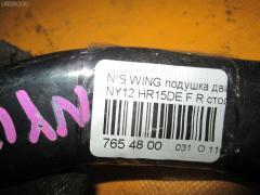 Крепление балки Nissan Wingroad NY12 HR15DE Фото 2
