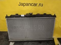 Радиатор ДВС NISSAN PRIMERA TP12 QR20DE