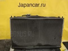Радиатор ДВС на Honda Avancier TA1 F23A