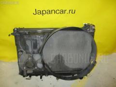Радиатор ДВС на Toyota Crown JZS175 2JZ-FSE 16400-46630