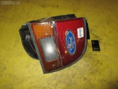 Стоп на Mazda Fordtelstar GVFWF 043-1489, Правое расположение
