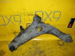 Рычаг MAZDA MPV LW3W L3-DE LC6234350C Переднее Левое