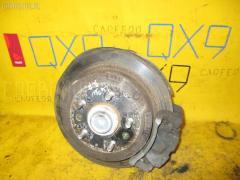 Ступица MAZDA MPV LW3W L3-DE Заднее Правое
