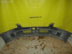 Бампер на Nissan Stagea HM35 62022-1A335, Переднее расположение
