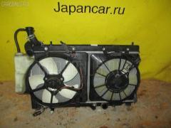 Радиатор ДВС на Honda Fit GD1 L13A 19010-PWA-J51  19015-PWA-J51  19020-PME-T01  19030-PWA-J51
