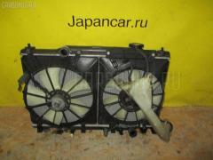 Радиатор ДВС Honda Stream RN4 K20A Фото 2