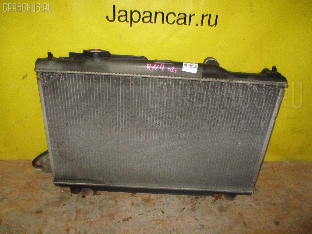 Радиатор ДВС Honda Stream RN4 K20A Фото 1
