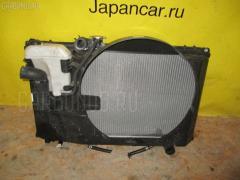 Радиатор ДВС TOYOTA MARK II GX110 1G-FE 16400-70690