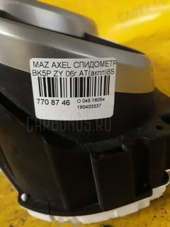 Спидометр MAZDA AXELA BK5P ZY