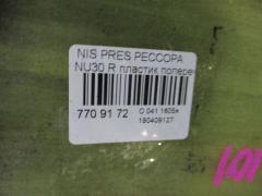 Рессора Nissan Presage NU30 Фото 4
