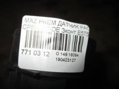 Датчик расхода воздуха FP3913215 на Mazda Premacy CP8W FP-DE Фото 5