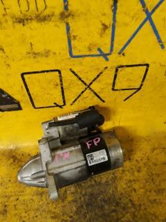 Стартер MAZDA MPV LWEW FS FP1318400
